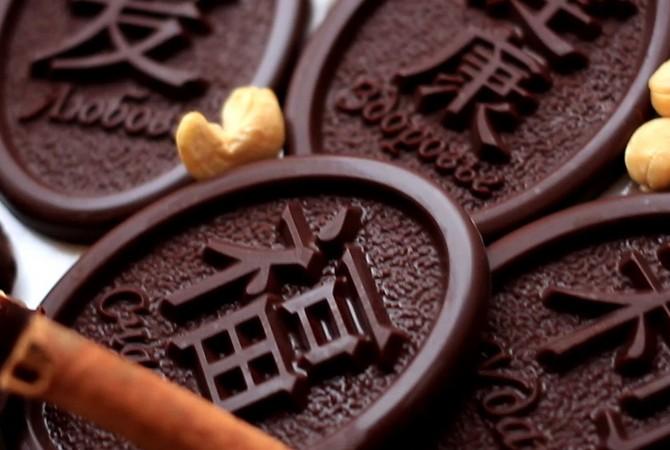 Разгрузочный день на шоколаде. Шоколадный разгрузочный день отзывы