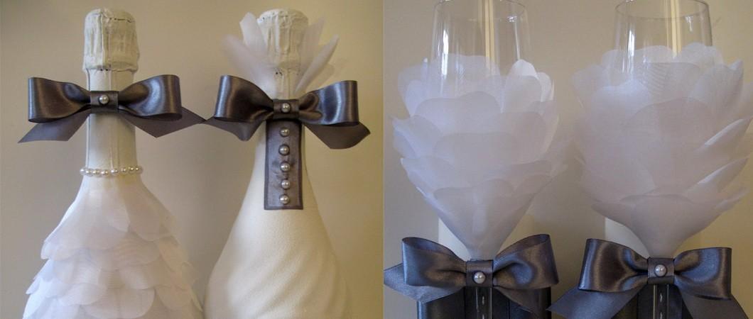 Как красиво украсить бутылку шампанского или вина своими руками