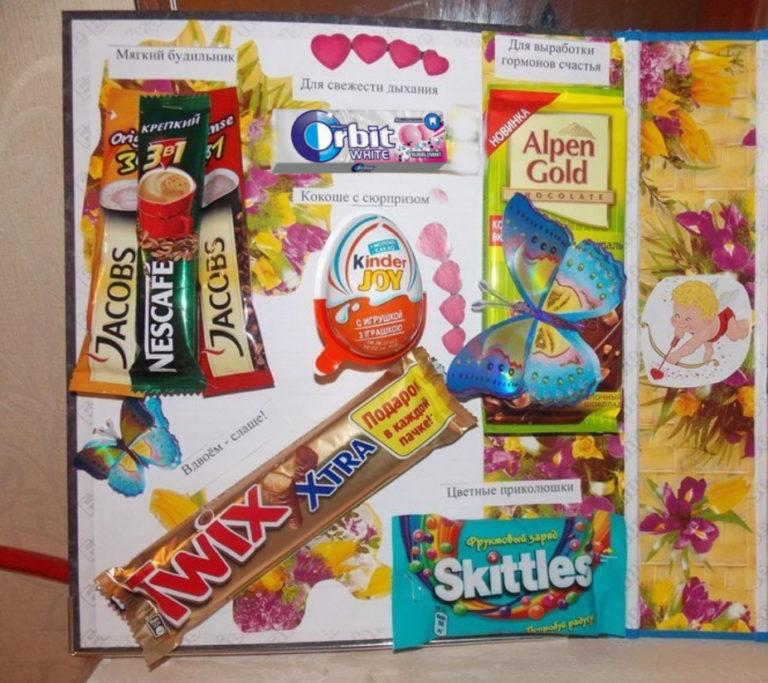 поздравление конфетами в стихах фото можно